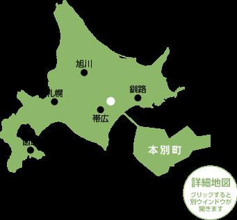 JA本別町の地図